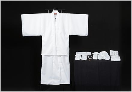 白装束一式