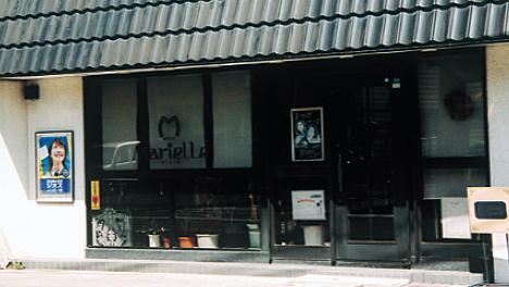 マリエール(小中野店)