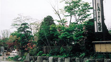 株式会社みちのく庭園