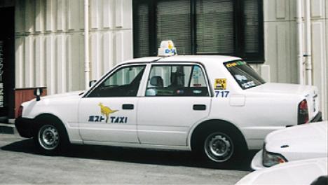 ポストタクシー