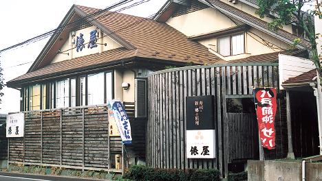 日本の味 俵屋